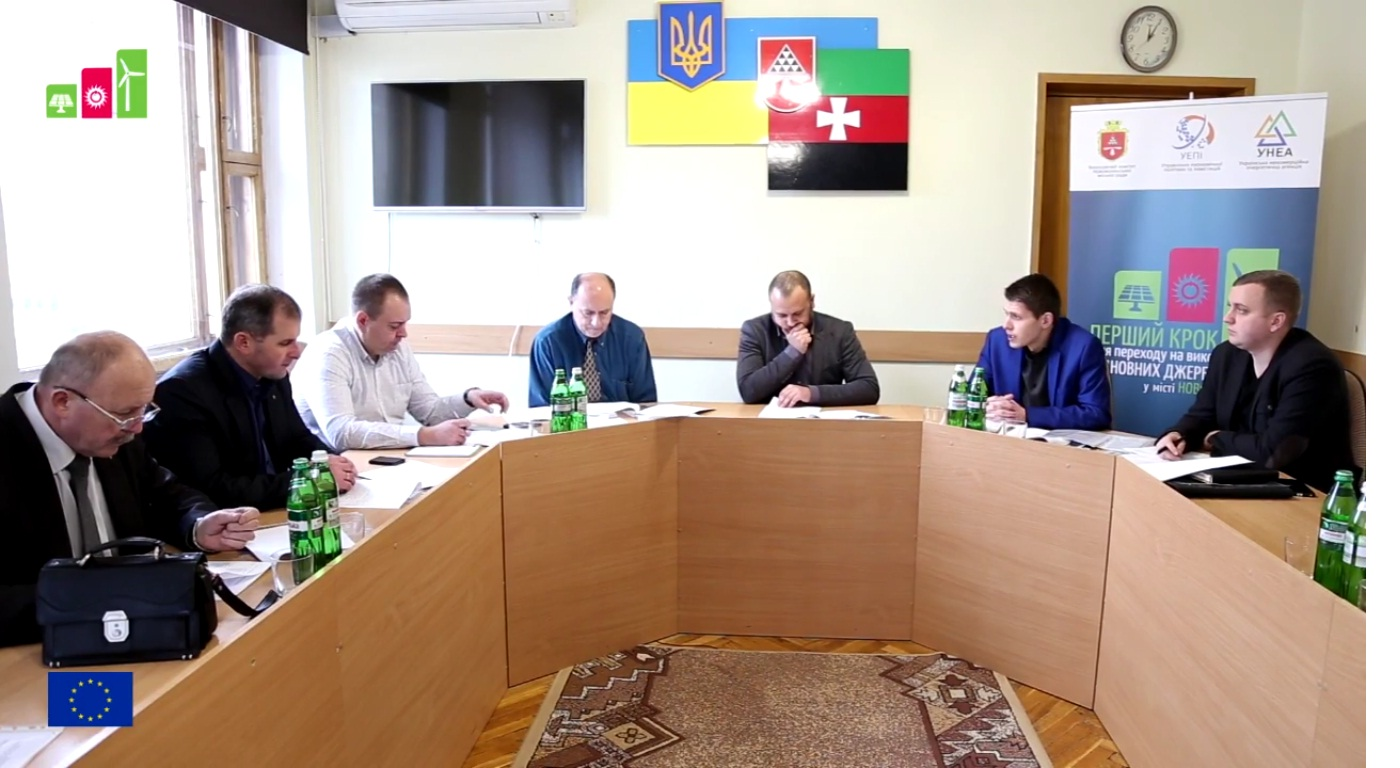 Засідання