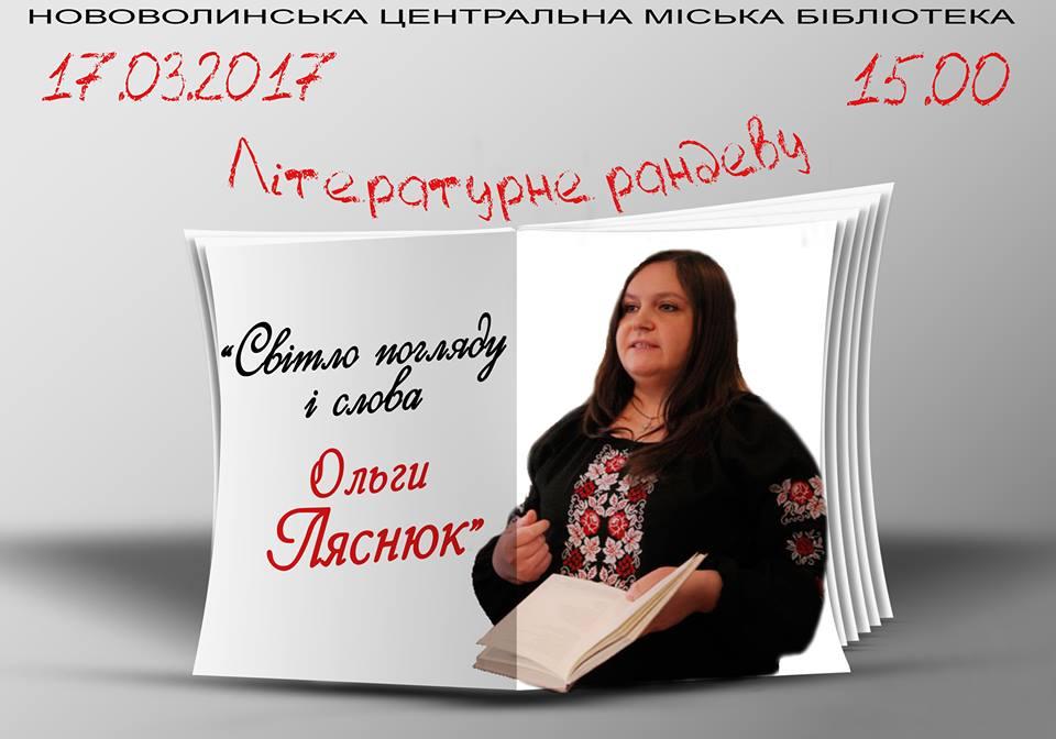 ОльгаЛ