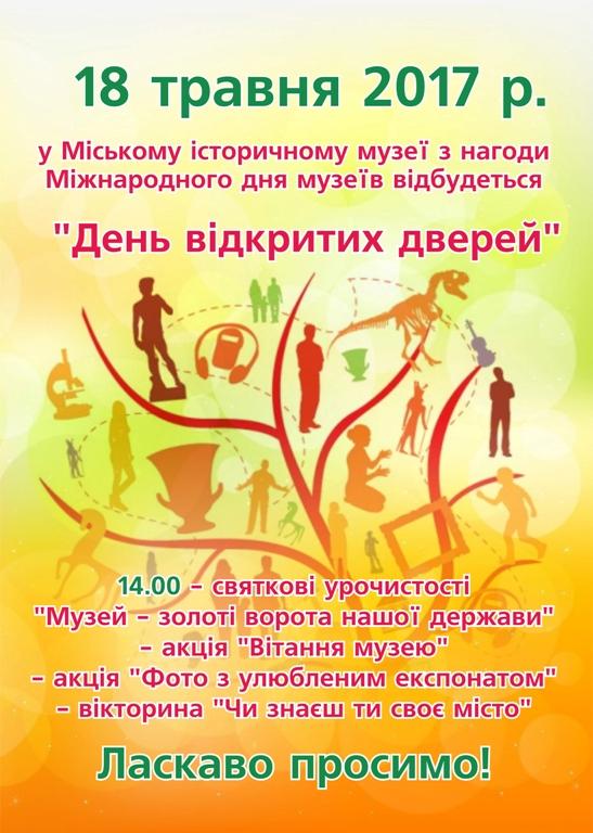 плакат Таня