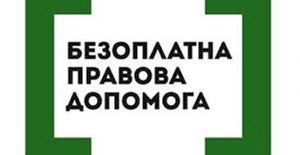 пр copy