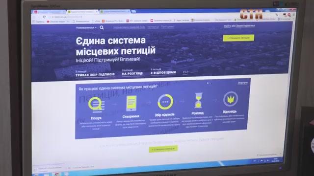 Сервіс-електронних-петицій-запрацював-у-Нововолинську00196310-58-41 copy