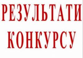 конкурсм copy copy copy