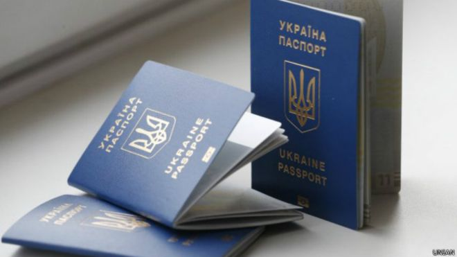 150112112339 biometric passport ukraine 624x351 unian