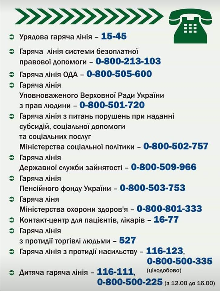 48385743 2432389440321891 690861642933600256 o