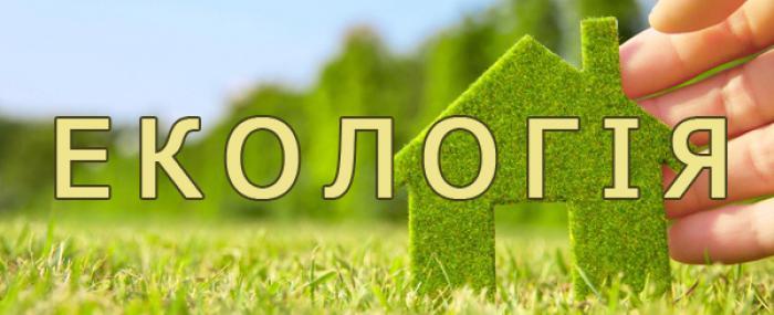 ekologija-doma1-700x285