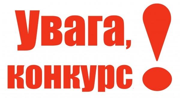 konkursп