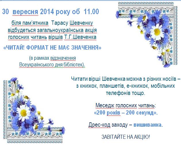 2014 09 27 16 12 12  copy