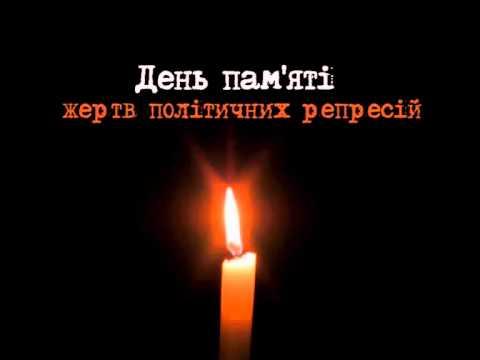 свіча
