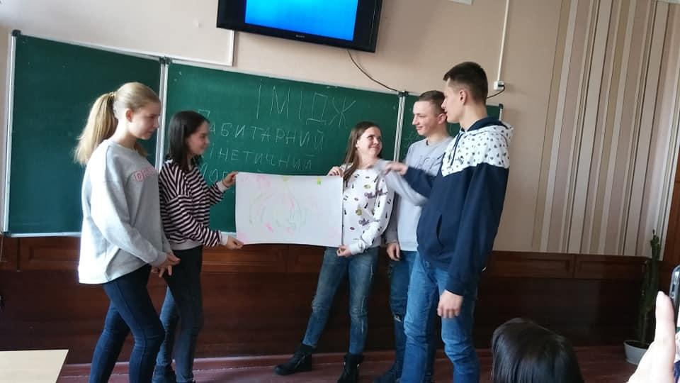 школа лідера 2