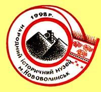 LogoNovovolynMuz