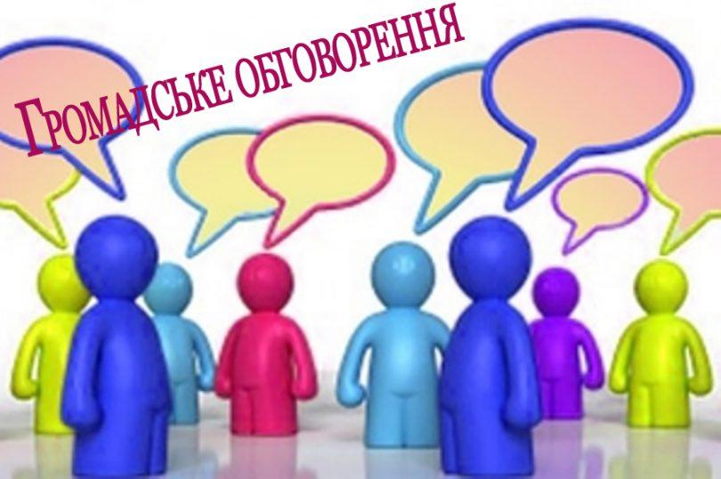 obgovorennya-810x538