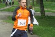 У Нововолинську відбудеться  чемпіонат міста з легкоатлетичного кросу