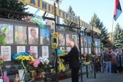 Вшанували подвиг полеглих захисників України