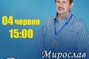 У Нововолинську відбудеться зустріч із популярним письменником Мирославом Дочинцем