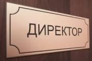 У Нововолинську обрали директорів семи шкіл
