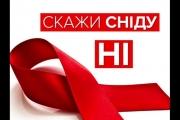 Проблеми ВІЛ-інфекції/СНІДу, туберкульозу та наркоманії обговорили на засіданні обласної Координаційної Ради