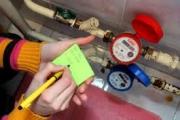 Що необхідно знати нововолинцям про встановлення загальнобудинкових лічильників газу