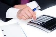 Доходи працівника за основним місцем визначаються з врахуванням суми винагороди