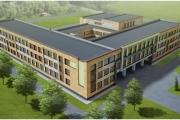 Відкриті торги  з виконання робіт комплексної термомодернізації будівлі ЗОШ І-ІІІ ступенів № 7