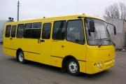 Увага! Внесено зміни до розкладу  на автобусному  маршруті з Благодатного