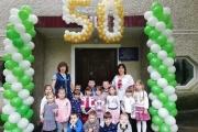 Дитячий садок «Берізка» відзначив своє 50-річчя