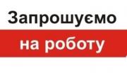 Виконавчий комітет прийме на роботу державного реєстратора