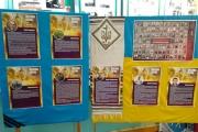 Міський музей запрошує на відкриття виставки до Дня Гідності та Свободи