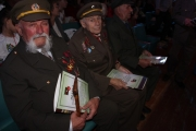 Вшанували захисників України