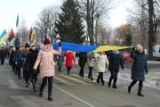 У Нововолинську відзначили День Соборності України