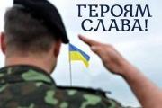 Декларування – 2016: громадяни визначають податкові зобов'язання з ПДФО та військового збору