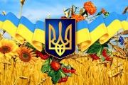 Програма заходів  з нагоди Дня державного прапора України,  25 – ї річниці незалежності України
