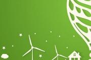 Фонд енергоефективності та Нововолинська міська рада підпишуть Меморандум про співпрацю для стимулювання енергоефективних заходів