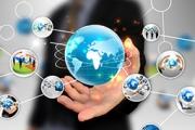 Міжнародні дні інформаційних технологій відбудуться в Австрії