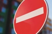 У Нововолинську перекриють рух транспорту на вулиці Стуса