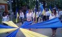 У Нововолинську відзначили 25-у річницю незалежності України