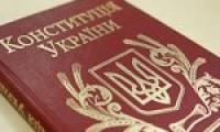 24 червня -урочистості до Дня Конституції України