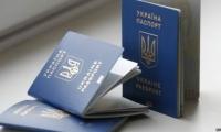 З 1 липня змінюється  вартість оформлення біометричних паспортів