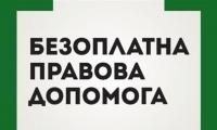 Роз'яснення ключових змін у пенсійному законодавстві України:питання-відповіді