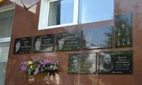 У вищому професійному училищі відкрили меморіальні дошки Героям