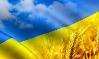 Історична довідка: Від Київської Русі до незалежної Української держави