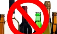 Виконком заборонив продаж алкогольних напоїв 24 і 28 серпня