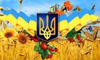 Програма заходів  з нагоди Дня державного прапора України та 25 –ї  річниці незалежності України