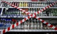 У Нововолинську заборонили продаж алкогольних напоїв вночі
