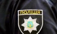 Нововолинське відділення поліції  запрошує на роботу