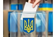 до відома виборців  Нововолинська та смт Благодатне!