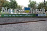 Нововолинськ за рівнем заробітної плати - на другій позиції в області