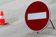 20 і 21 листопада тимчасово зупинять рух транспорту на вулицях Пирогова та Некрасова