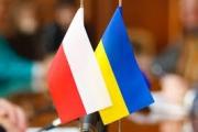 Віктор Сапожніков привітав поляків з національним святом
