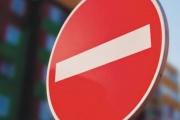 У Нововолинську перекриють рух транспорту на вулиці Соборній