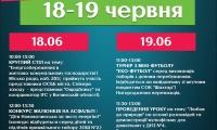 У Нововолинську пройдуть дні сталої енергії